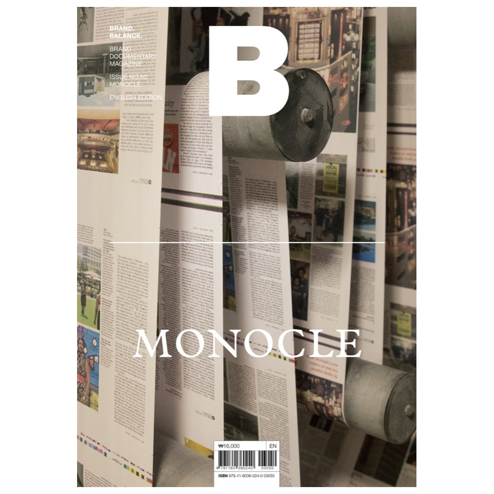 Magazine B - Issue 60 Monocle