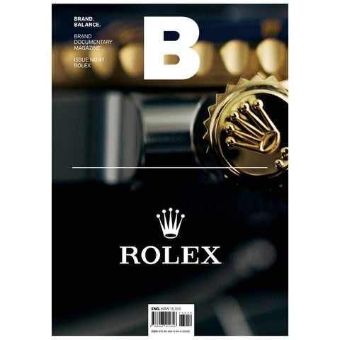Magazine B - Issue 41 Rolex