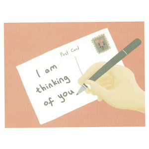 PAPERGEEK Greeting Cards: I Am Thinking Of You