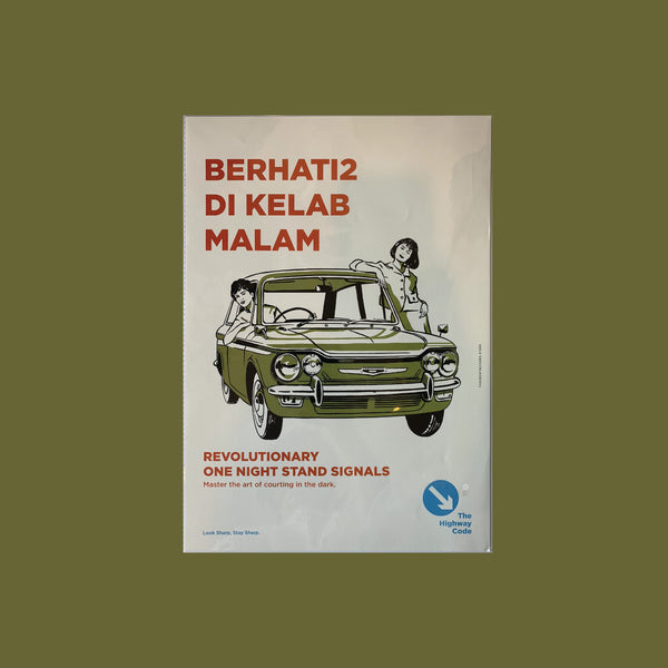 Straits Settlements - Reproduced Vintage Posters