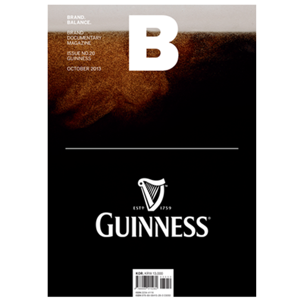 Magazine B - Issue 20 Guinness