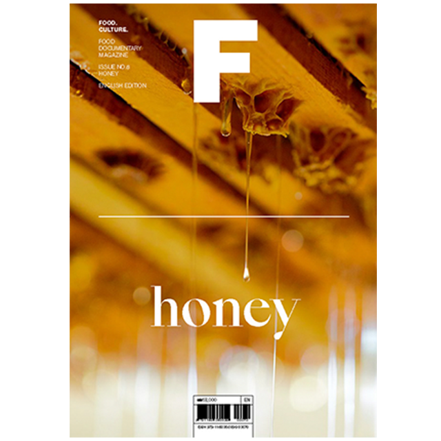 Magazine F Honey