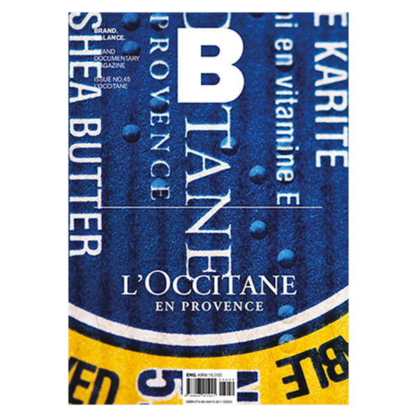 Magazine B - Issue 45 L'occitane