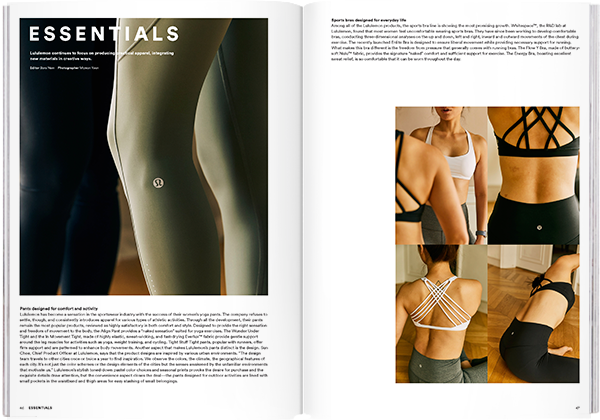 Magazine B - Issue 75 Lululemon