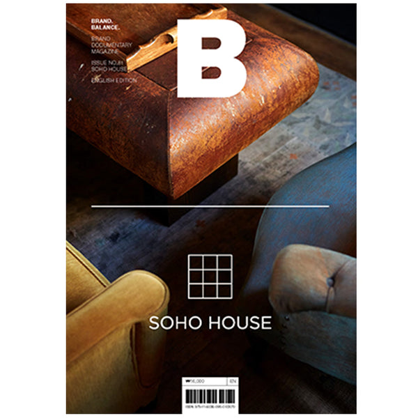 Magazine B - Issue 81 Soho House
