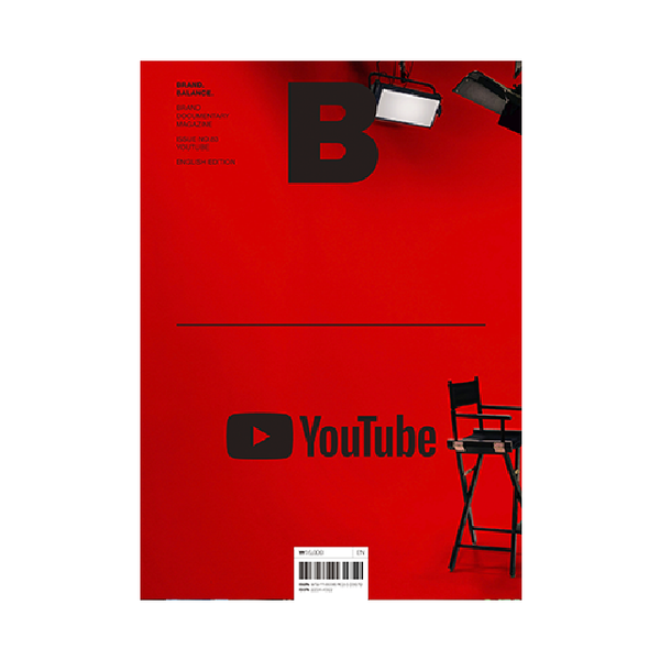 Magazine B - Issue 83 Youtube