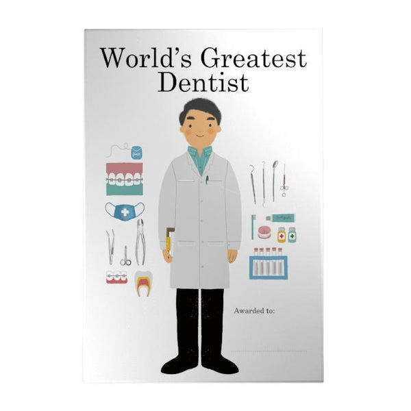 World's Greatest Dentist Decoposter: Male