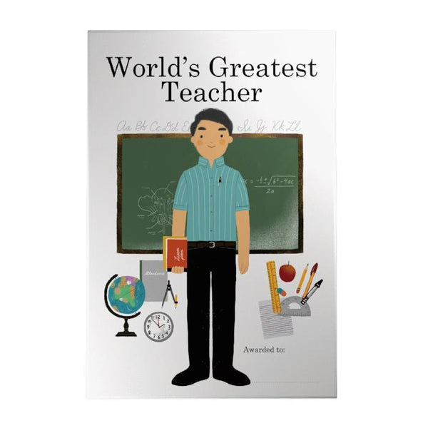 World's Greatest Teacher Decoposter: Male