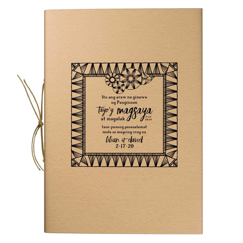 Native Border Trim Kraft Notebook