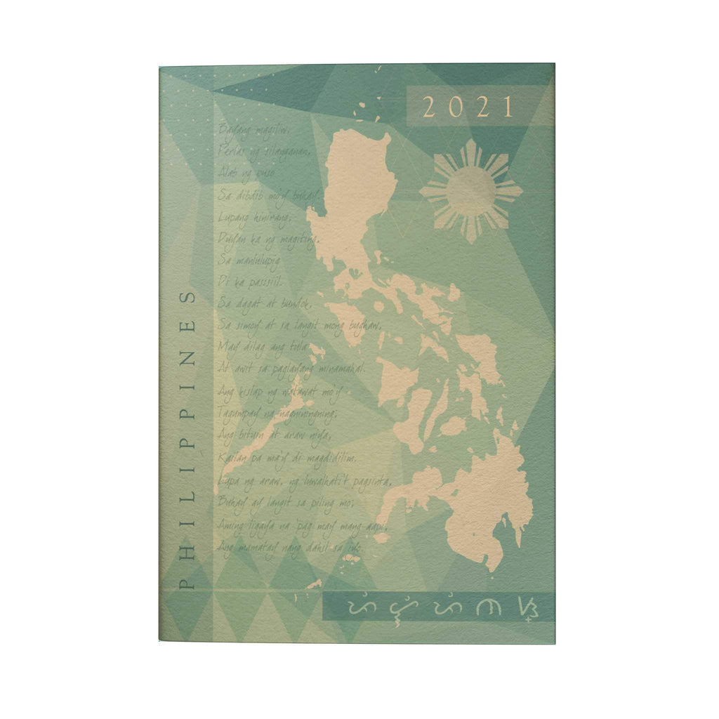 Philippine Map Pocket Planner (2021)