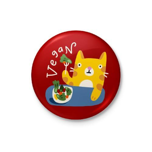 Activities Vegan Badge