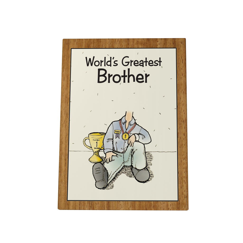 World's Greatest Brother Photo Plaque: Trophy