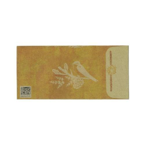 Blessed Christmas Money Envelopes