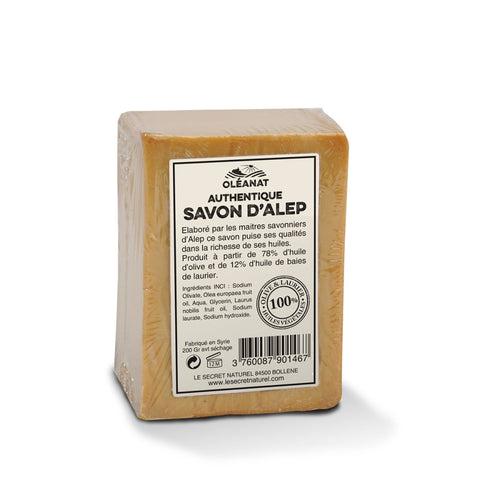 Oleanat Authentic Allepo Soap 200g