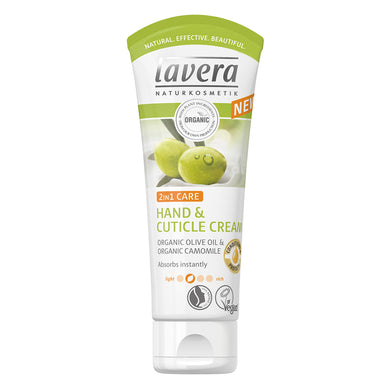 Lavera Hand and Cuticle Cream - 75ml