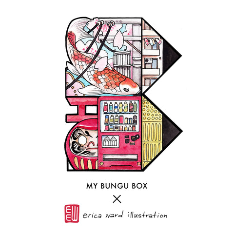 Erica Ward Illustration customised My Bungu Box logo