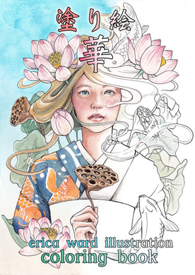 Erica Ward Illustration Coloring Book