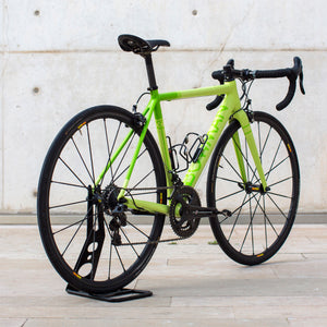 Clearance - PALACE:R 56cm Green