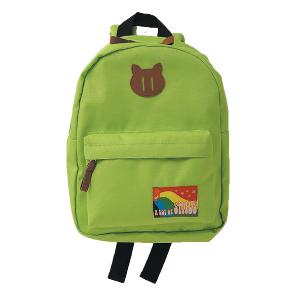 Kids Backpack MOUNTAIN GREEN