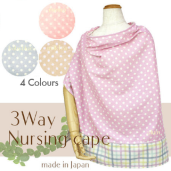 Nursing Cover-double gauze-POLKA DOTS