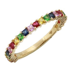 Rainbow Square Stone Ring