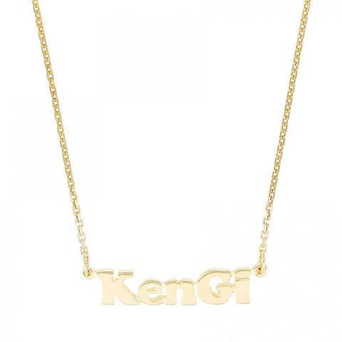 Mini Me Friendship - 14K Gold Personalized Custom Necklace - Lola James Jewelry