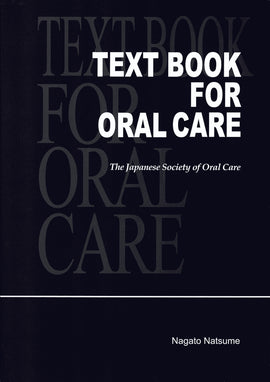 Text Book for Oral Care