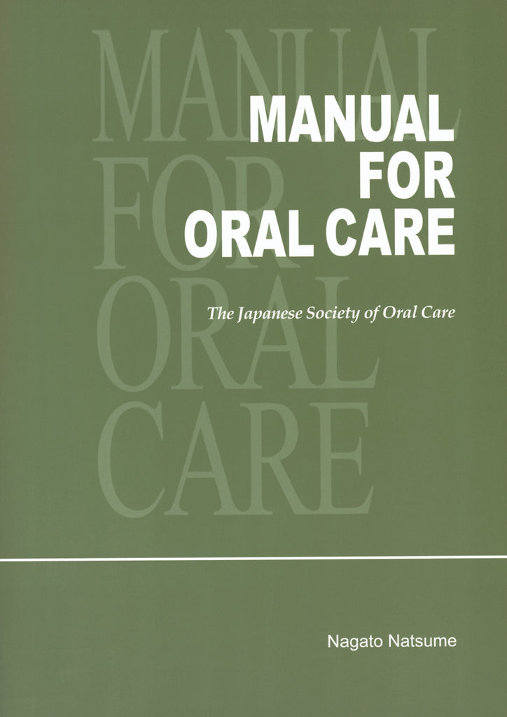 Manual of Oral Care