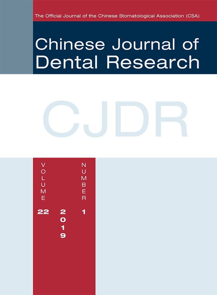 Chinese Journal of Dental Research