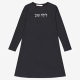Layla Tov Nightgown