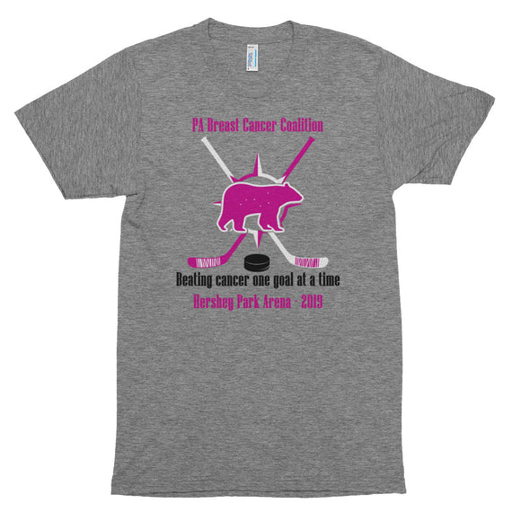 One Goal at a Time T-Shirt