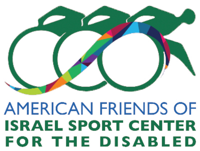 American Friends Of The Israel Sport Center For The Disabled