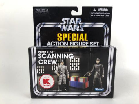 Star Wars Vintage Collection Death Star Scanning Crew K-Mart Exclusive Set
