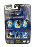 Star Wars Saga Attack of the Clones - 3.75 Obi-Wan Kenobi (Coruscant Chase) #03