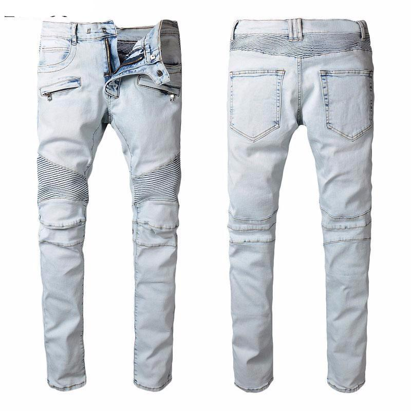 Light Blue Biker Jeans