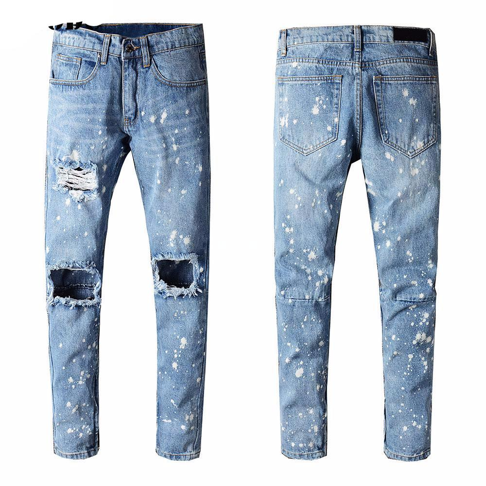 Distressed Destroyed Ripped Jeans