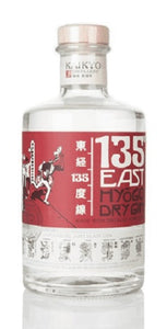 135 East Hyogo Dry Gin, Kaikyo Distillery, Japan