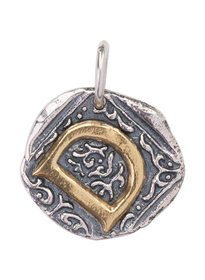 Century Insignia Charm -D- Sterling Silver & Brass