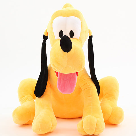 Sitting Pluto Stuffed Toy - Kawaii Treats