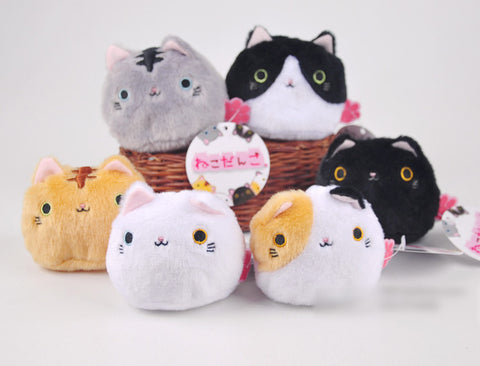 Stuffed Cat Beads Plush Toy