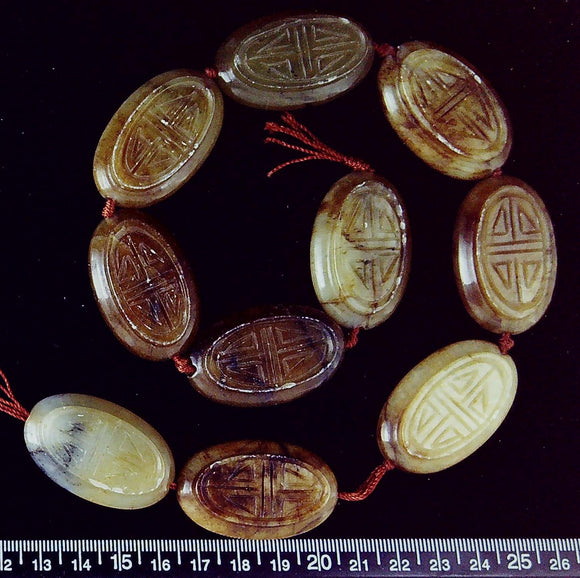 Tan/green/brown jade etched 40mm x 25mm oval XL focal beads (strand of 10 beads)