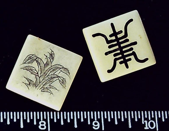 Bone flat 27mm square beads (beads each have both leaves and asian design)  1 pair