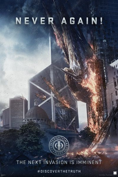 Ender's Game - Never Again! - Movie Poster