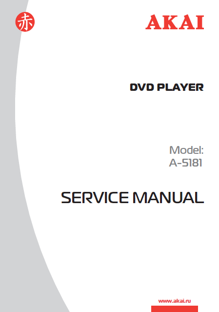 AKAI DVD Player Model A-5181 Service Manual