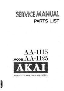 AKAI Stereo Receiver Model AA-1115 Service Manual