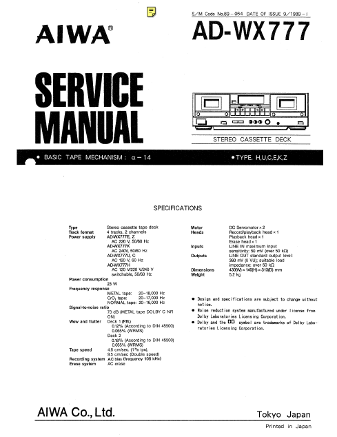 AIWA AD-WX777 (2) Service Manual