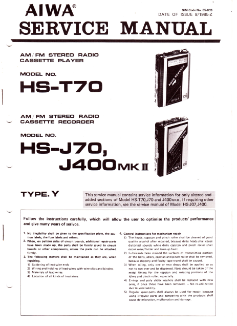 AIWA HS-T70Y AM FM Stereo Radio Cassette Recorder Service Manual