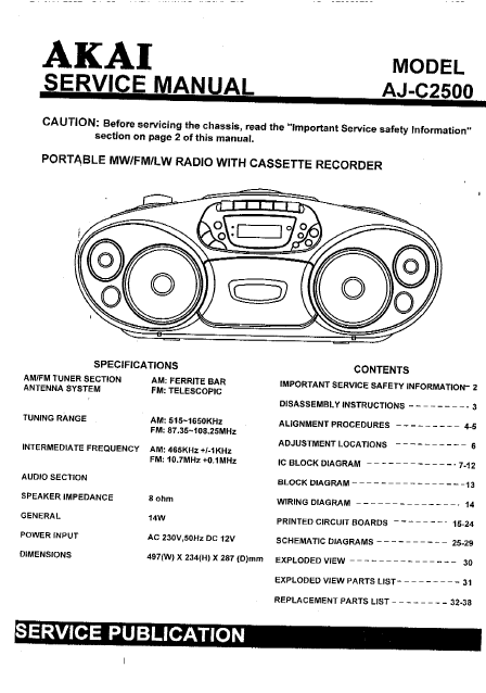 AKAI Model AJ-C2500 Portable Radio Cassette Recorder Service Manual