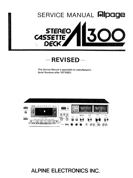 ALPINE AL-300 Stereo Cassette Revised Service Manual