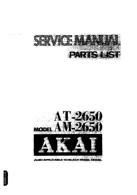 AKAI Model AT-2650 and AM-2650 Part List Service Manual